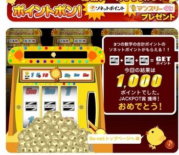 Jackpot1000.jpg