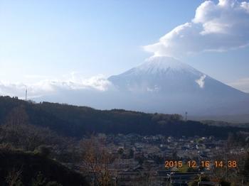 Mt_Fuji_low.JPG