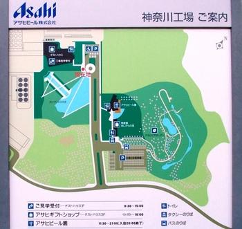 asahibeer_info.JPG