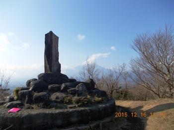 ashigara_jyoushi.JPG