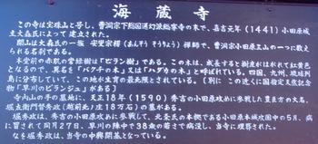 biranjyu_info.JPG