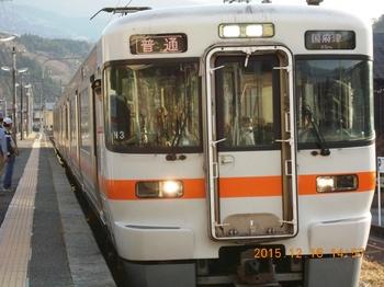 gotenba_line.JPG