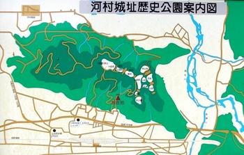 kawamura_park_info.JPG