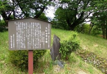 kofun_4_info.JPG