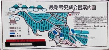 saimyouji_park_info.JPG