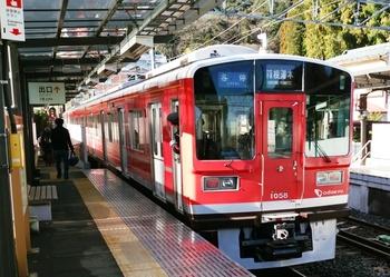 tozan_train.jpg