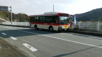 yagurazawa_busstop.jpg