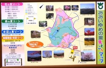 yumeno_sato.JPG